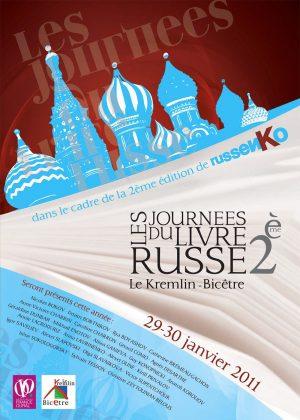 2e édition des Journées du Livre Russe (2011)