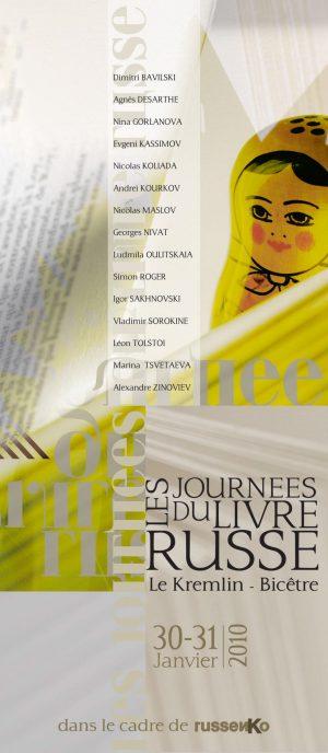 Première édition des Journées du Livre Russe (2010)