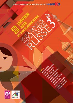 3e édition des Journées du Livre Russe (2012)