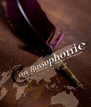 5e Prix Russophonie (2011)