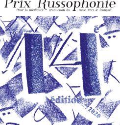 Des nouvelles du Prix Russophonie