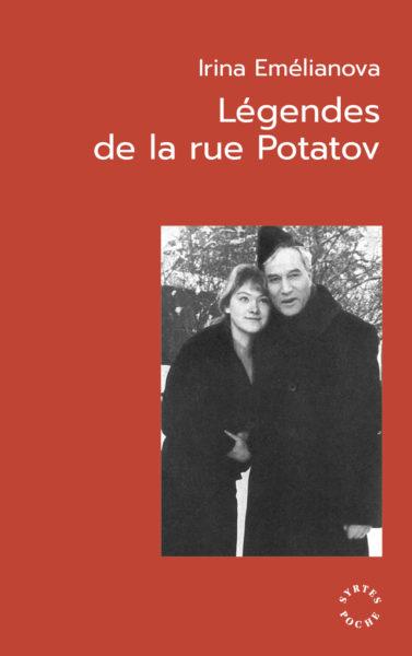 Irina Emelianova, «Légendes de la rue Potapov»