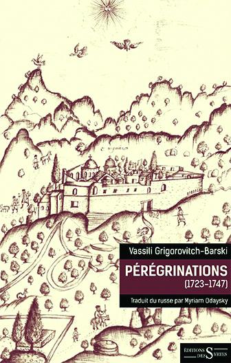 Vassili Grigorovitch-Barski, «Pérégrinations (1723-1747)»