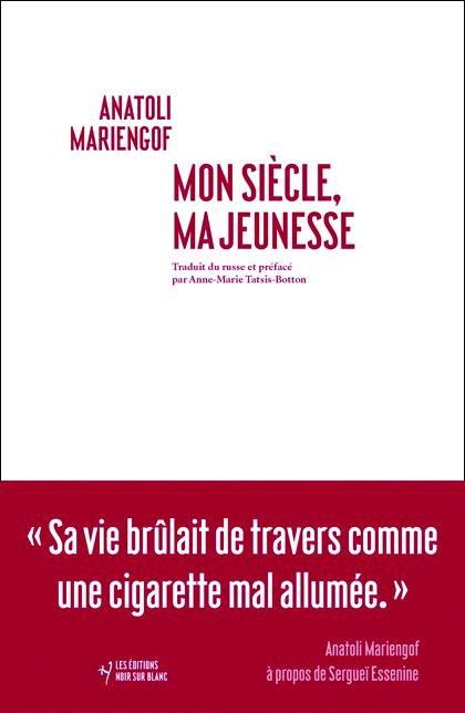 Anatoli Mariengof, «Mon siècle, ma jeunesse»