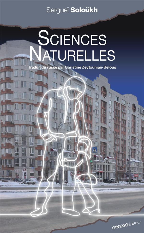 Serguei Soloükh, « Sciences naturelles »
