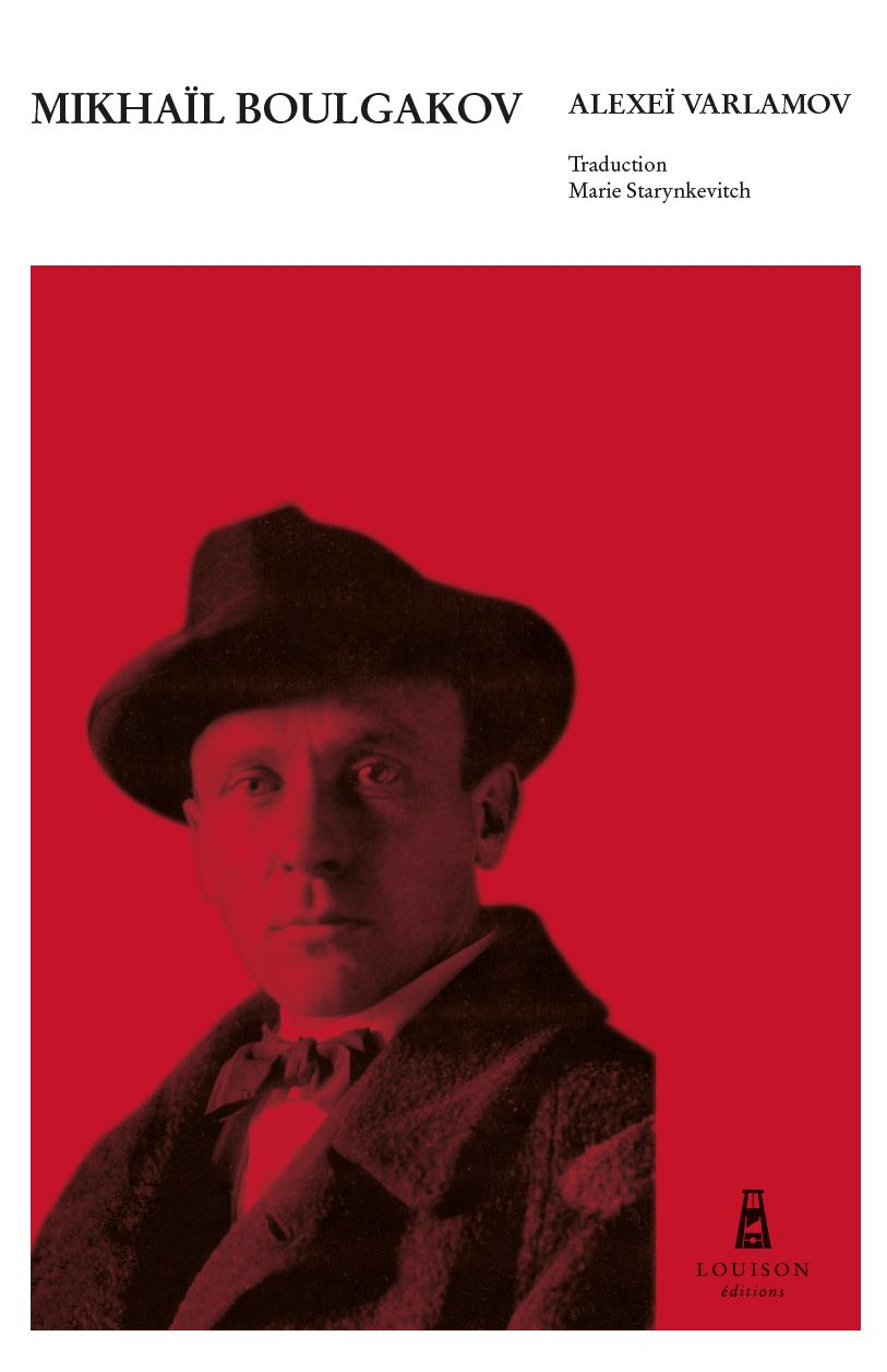 Alexeï Varlamov, «Mikhaïl Boulgakov»