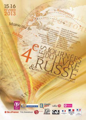 4e édition des Journées du Livre Russe (2013)